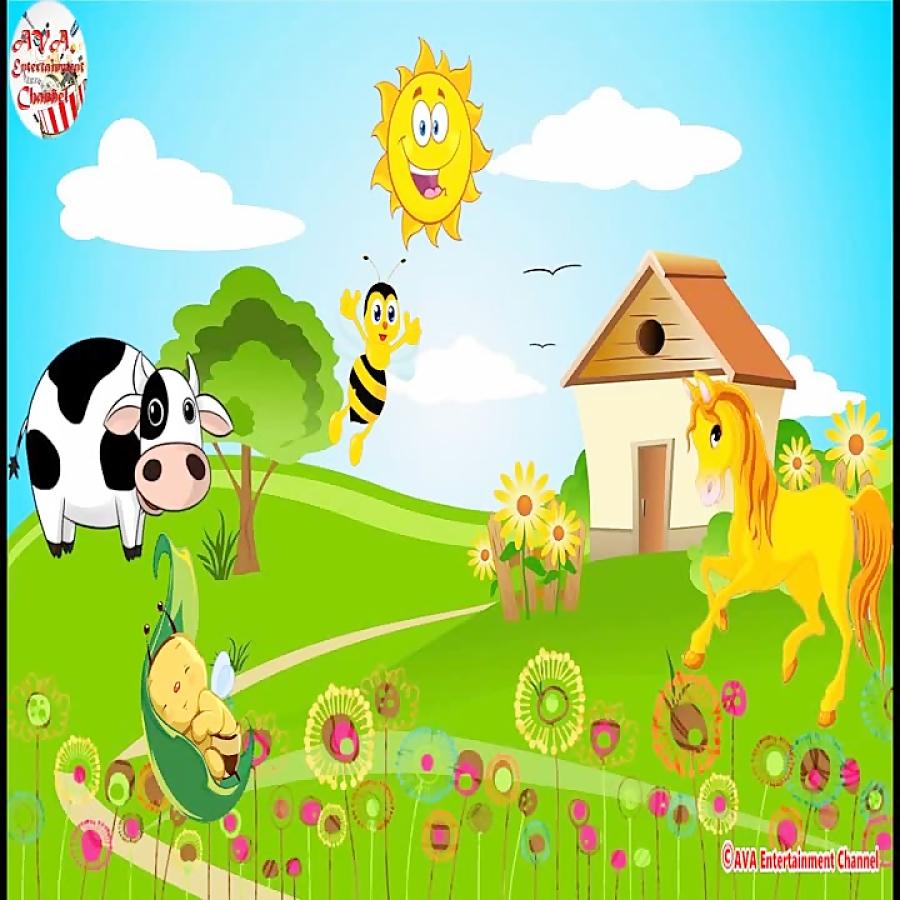 آهنگ کودکانه - شعر کودکانه - ترانه کودکانه - ای زنبور طلایی