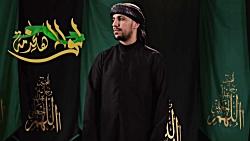 لولا هالخدمة - علی بوحمد | My Service - Ali Bouhamad