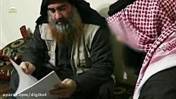 فیلمی از ابوبکر بغدادی سرکرده تروریست های داعش در شبکه الفرقان