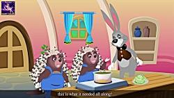 خرگوش و جوجه تیغی - داستان های فارسی - قصه های کودکانه