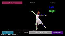 پرینتر سه بعدی و مجسمه سازی حرکات: ارائه ی درک عمیقی از حرکات ظریف