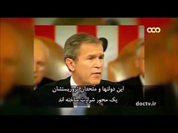 مستند صنایع دفاعی ایران - قسمت پنجم
