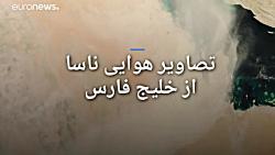 گرامیداشت روز ملی خلیج فارس در سایه تحریم های آمریکا