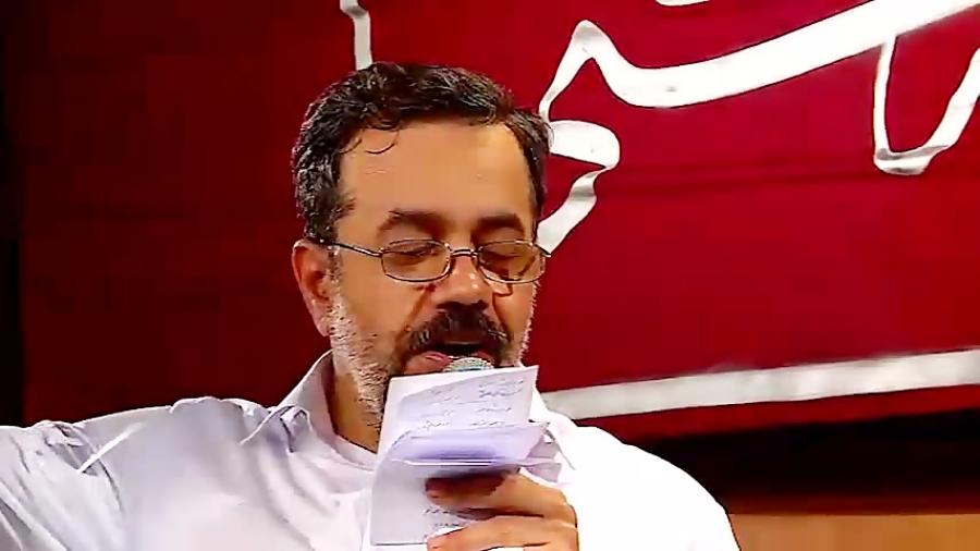 حاج محمود کریمی ولادت امام زمان عجل الله تعالی فرجه الشریف ۹۸ Mahmoud Karimi
