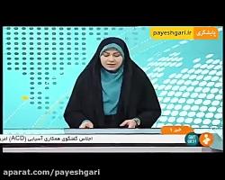 سفر رئیس جمهور به کرمان...