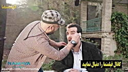 پشت صحنه خنده دار سریال هیولا - سریال جدید مهران مدیری