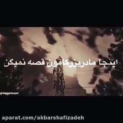 اینجا ایرانه :)) همه ببی...