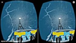 فیلم سه بعدی واقعیت مجازی ترین در برف