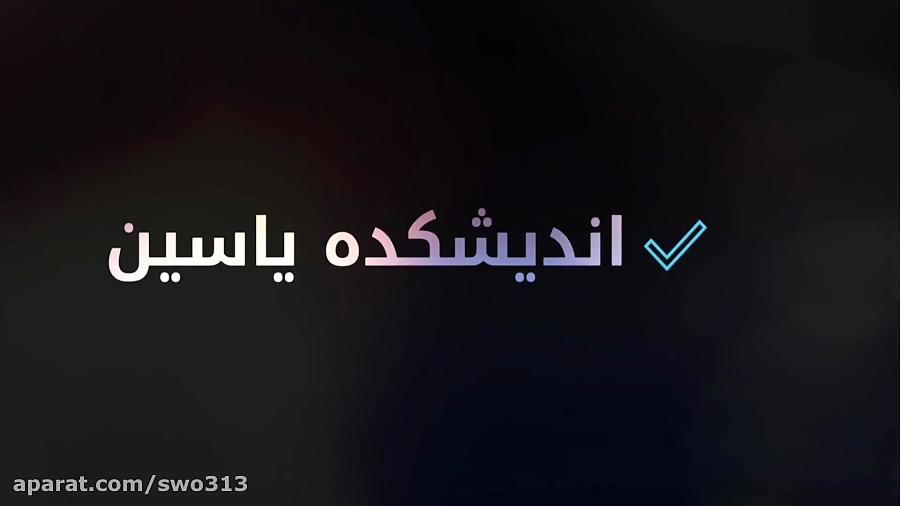 ✅ قدرت نرم ایران/ دكتر حسن عباسى قسمت اول
