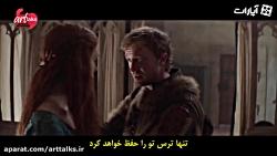 تریلر فیلم اوفلیا با زیرنویس فارسی اختصاصی