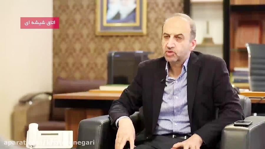 روایت محمد سرافراز از به شکست کشاندن مزایده بازرگانی صداوسیما توسط حسین طائب