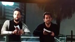 سکانس حذف شده فیلم سلام...