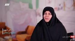 مستند بازگشت پیکر شهید مدافع حرم مجید قربانخانی