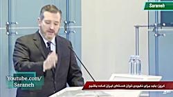 سناتور آمریکایی خواستار آمادگی آمریکا برای از بین بردن تاسیسات اتمی ایران شد