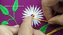Basic Hand Embroidery, Beautiful Flower Embroidery Design