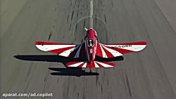 Super Corsair Air Racer Aerial Video