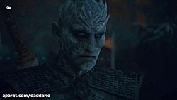 سریال بازی تاج و تخت Game of Thrones فصل 8 قسمت 3