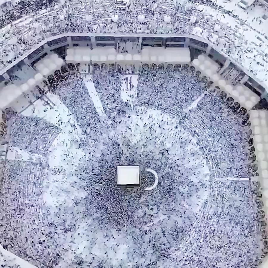 اذان انتظار / مکه مکرمه / روح الله کاظم زاده