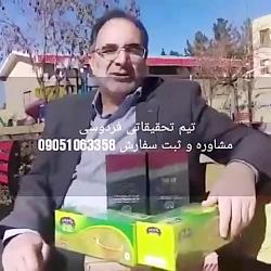 کاهش قندخون و دیابت با مصرف قهوه های گانودرما ایرانی زیبا و سلامت باشید
