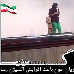 آموزش ترک اعتیاد با کمترین تحمل خماری و درد با گانودرما ایرانی زیبا و سلامت باشی