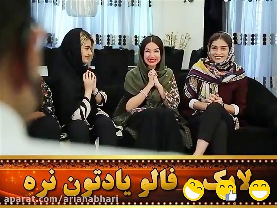 شادترین کلیپ های باحال ایرانی 4