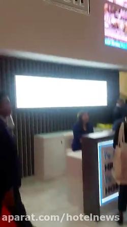 نمایشگاه بینالمللی گردشگری ATM در شهر دبی