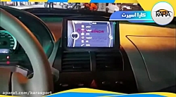 نصب دی وی دی فابریک به روی خودرو تیبا