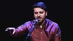 کنسرت سامی یوسف