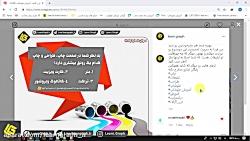 آموزش طراحی و چاپ از صفر | لرن گراف | learngraph.ir