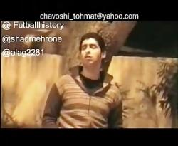 موزیک ویدیو محسن چاوشی و محسن یگانه نشکن دلمو