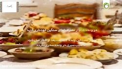 نکاتی در خصوص تغذیه در ماه مبارک رمضان
