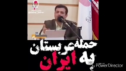 پاسخ به استاد رائفی پور در مورد جنگ ایران و عربستان