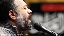 به خاک حجره ات من ذره ی ...   با مداحی:  حاج محمود کریمی