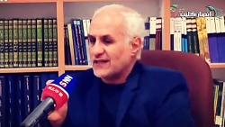 دکتر حسن عباسی : قدرت نرم ایران !