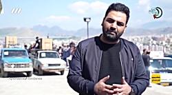 سفر احسان علیخانی و عوامل عصر جدید برای کمک به سیل زدگان لرستان