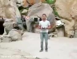 فیلمی جالب  از دهکده صخ...