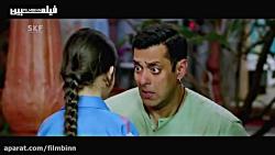 تریلر فیلم هندی Bajrangi Bhai...