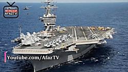 مهم ترین و قویترین کشتی های جنگی جهان