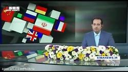 جزئیات تصمیم ایران در واکنش به خروج آمریکا از برجام