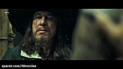 فیلم دزدان دریایی کارائیب 3 پایان دنیا با دوبله فارسی