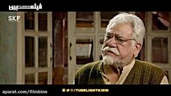 تریلر فیلم هندی Tubelight - ...