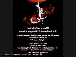 درددل با امام زمان(عج) با نوای حاج محمود کریمی (حرم امام رضا(ع)، شب 29 شعبان 98)