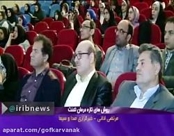 بهترین متخصص گفتاردرمانی در تهران | رزرو 09120452406 | بهترین متخصص گفتاردرمانی