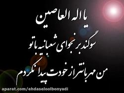 مناجات با خدا با نوای حاج میثم مطیعی (شب اول رمضان 98)