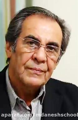 بخش چهارم از آموزش خانواده دکتر تبریزی با موضوع آموزش خانواده
