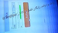 ترفند انفجار تشخیص ضریب رایگان در کانال Tenfejar@