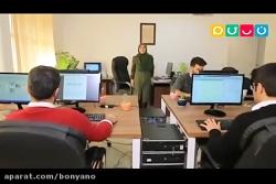 معرفی نرم افزار بهینه س...