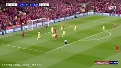 خلاصه بازی بارسلونا و لیورپول