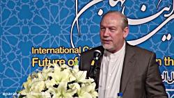 همایش بینالمللی «آینده جهان اسلام در افق ۱۴۱۴ شمسی»