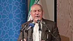 اختتامیه همایش بینالمللی «آینده جهان اسلام در افق۱۴۱۴شمسی»